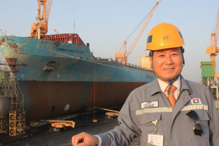 ODC Chief Executive Yong Duk Park